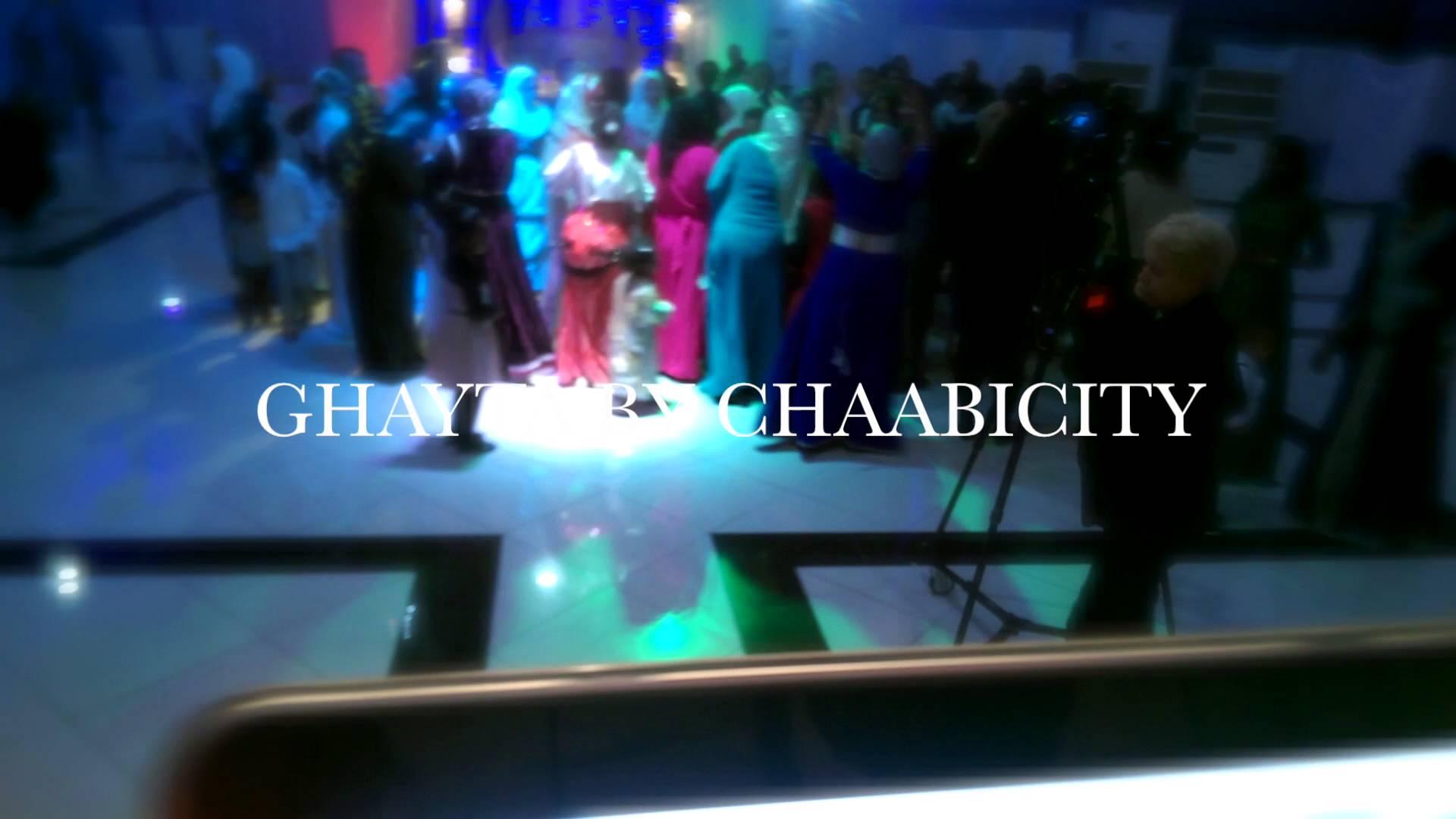 un magnifique mariage oriental marocain anim par dj chaabicity au palais 77 dj oriental paris. Black Bedroom Furniture Sets. Home Design Ideas